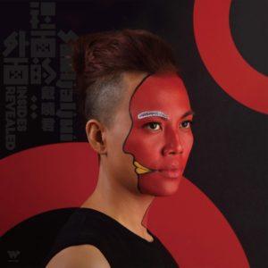 今年の「金曲奨」にノミネートされた原住民語アルバム「 Insides Revealed 」ジャケット
