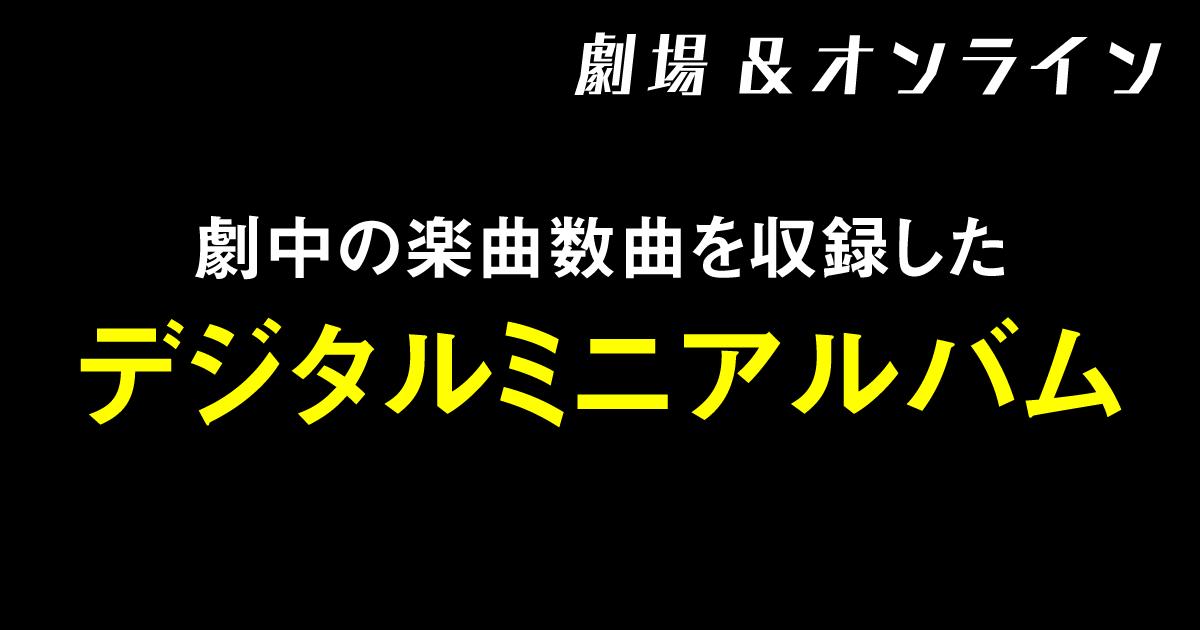 tokuten2