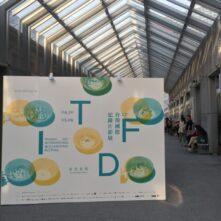 TFID-2048x1536